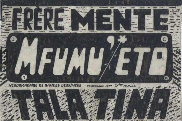 "masthead title figure for the weekly Mfumu'eto comic ""Tala Tina,"" dated October 25, 1994"