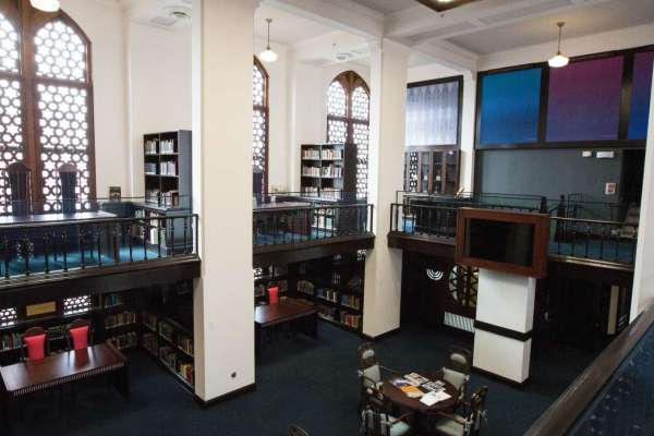 Isser and Rae Price Library of Judaica