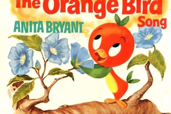 Record cover for the Orange Bird