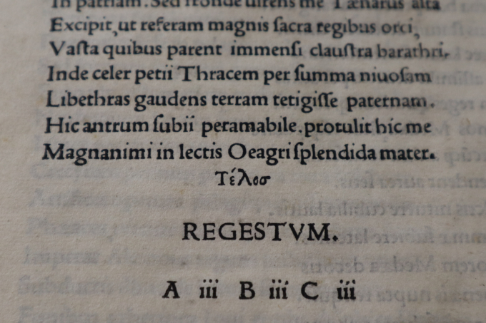 The end of a printed Latin fragment