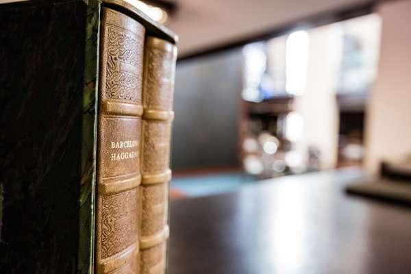 Judaica Suite Books